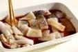イカの甘辛炒めの下準備2