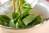 ヤマブシタケのみそ汁の作り方2
