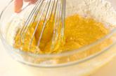 カボチャのパンケーキの作り方2