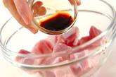 豚バラとイカ煮の下準備1