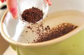 お手軽コーヒーカンの作り方2