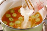 ナメコおろし汁の作り方1
