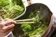タラと豆腐のサッと煮の作り方2