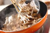 洋風豚のショウガ焼きの作り方2