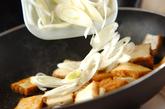 厚揚げのショウガ炒めの作り方2