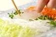 お造りサラダ仕立ての作り方1
