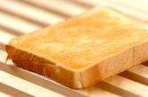イチゴトーストの作り方1