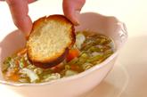 春キャベツを使ったピストスープの作り方3