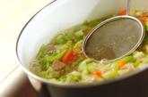 春キャベツを使ったピストスープの作り方1