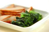 小松菜とさつま揚げのからし和えの作り方1