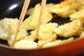 ジャガイモのパン粉焼きの作り方3