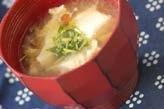 くずし豆腐のおろし汁