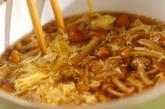 ナメコのふんわり卵汁の作り方2