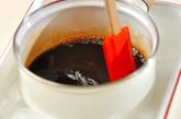 グラスコーヒーゼリーの作り方3