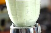 キウイヨーグルトドリンクの作り方1