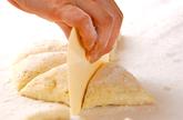 発芽玄米蒸しパンの作り方4