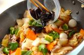 和風八宝菜の作り方3