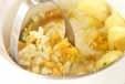2色のポテトサラダの作り方3