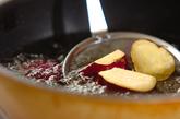 カリカリ大学芋の作り方1