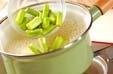 アスパラのみそ汁の作り方1