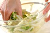 白菜のナムル風の作り方2
