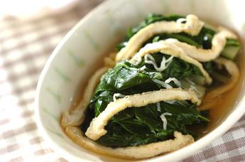 青菜と油揚げの煮浸し