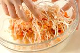 モヤシの鶏バーグの作り方1