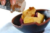 スパイシーレンジサツマイモの作り方2