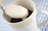 ぜいたくコーヒーの作り方4