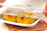 カボチャカレースープの下準備1