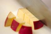 サツマイモのハニーセサミバターの作り方1
