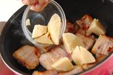 豚とタケノコの甘辛煮の作り方1