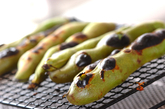 キノコとソラ豆のマリネの作り方1