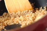 ブロッコリーのパン粉がけの作り方2