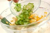 からしマヨのマカロニサラダの作り方3