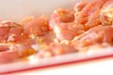 揚げ鶏のネギソースの作り方1