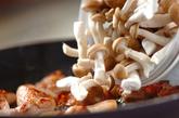 チキンアンチョビクリームの作り方3