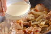 チキンアンチョビクリームの作り方4