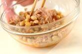 大豆のキャロットサラダの作り方2