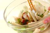 カブと大葉の梅肉和えの作り方3