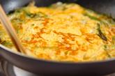 白ネギ、九条ネギの卵とじの作り方3