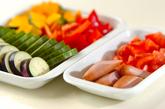 ラタトゥイユ風トマトスープの下準備1