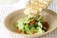 残り野菜の豆腐あんかけの作り方4