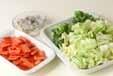 残り野菜の豆腐あんかけの下準備1