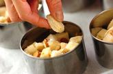 バナナナッツクロッカンの作り方9