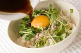 卵まぜまぜ麺の作り方2