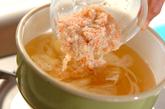 カニのトロミスープの作り方2