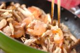 アボカドのお好み焼きの作り方1