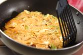 アボカドのお好み焼きの作り方4