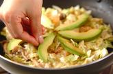 アボカドのお好み焼きの作り方3